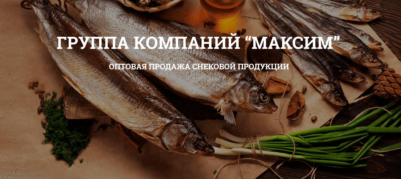 optovaya_prodazha_snekovoy_produktsii-min